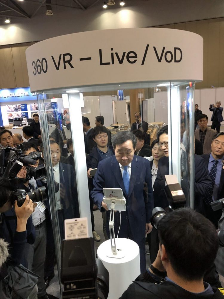 VRUE360 livestreaming